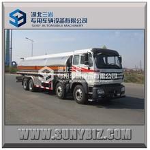 Fire-extinguishing foam tanker truck,fire fighting truck for hot sale