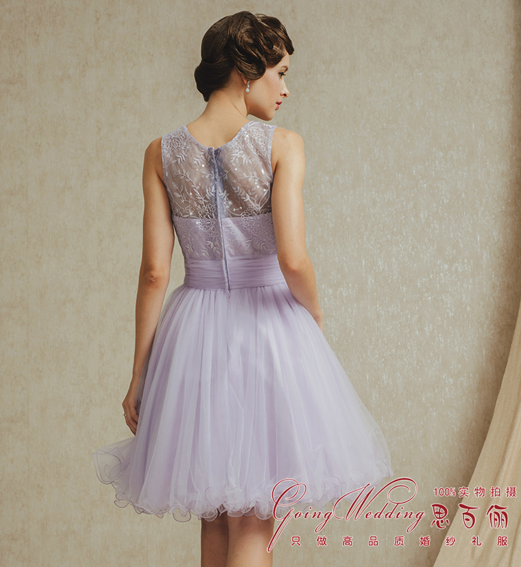 ... Dress Cocktail Party Dress Graduation Dress Patterns for Short Dress