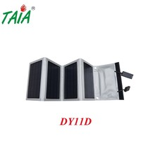 New coming useful folding for 2015 solar cell phone charger in good quality DY11D