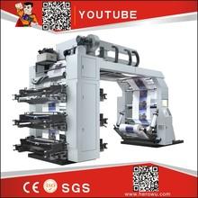 HERO BRAND high quality rotogravure printing machine price