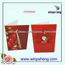tarjetas de regalo hecho a mano/Navidad tarjetas hechas a mano