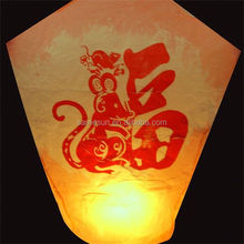 High quality sky lantern no fire with CE certification