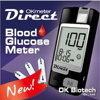Hospital Glucose Meter / Blood Sugar Tester