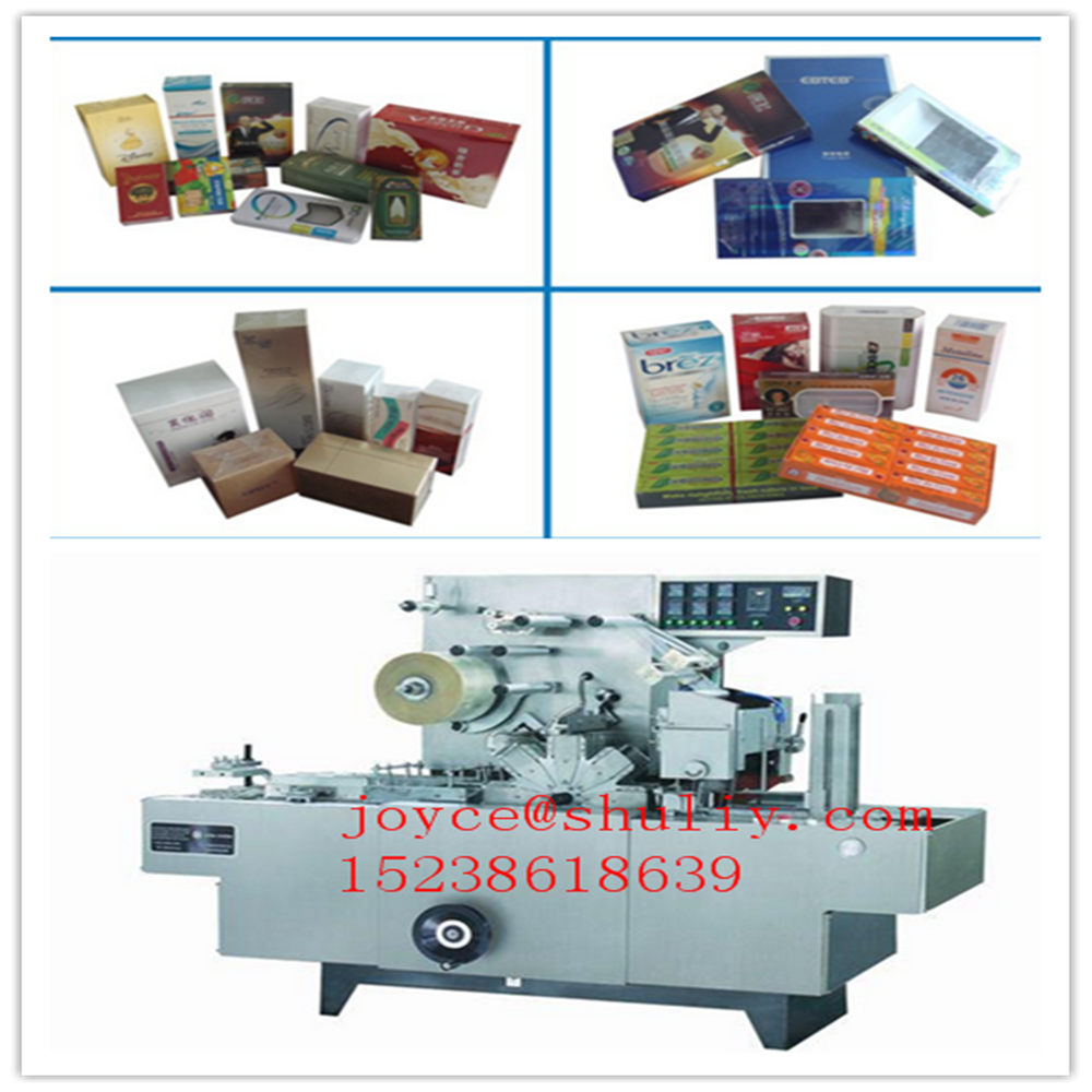 box overwrapping machine