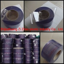 class one quality pvc strip curtain from china ,pvc strip roll ,plastic curtain pvc strip