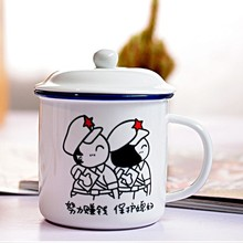 China Style Enamel Mug - Great for Tea, Camping Picnic Travel Cup