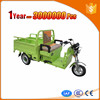 48V 800W closed cabin cargo tricycle truck cargo tricycle with great price