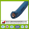 Copper Core PVC insulated copper conductor material electrical wire ,cambodia electric wire and cable