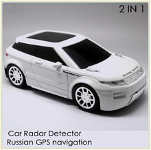 2 in 1 New Business Projects Car Style Radar Detector For Car Speed Limit and driving safely,Russian GPS Data CE Certification