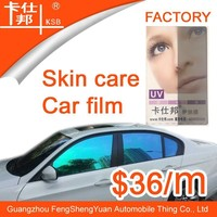 noble car film,window insulation film,car tint with air bubble free