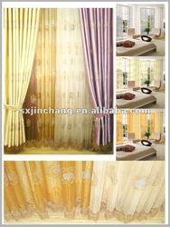 2 layers macrame embroidery diamond organza curtain