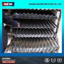 alibaba corrugated galvanized steel sheet /zinc coating corrugated steel sheet for roof price per ton /metal roofing sheet