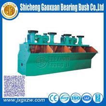95% recovery rate gold flotation machine, floatation cell price for copper mineral separation