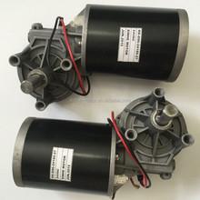 90mm 12V 24V 500w dc worm gear motor wipper motor for Roller Shutter