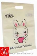 cute cheap printed custom made non woven shopping bags