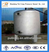 2014 hot sale stainless steel brew storage tank / pressure vessel
