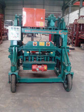 ladrillos y blockes de cemento fabrica de máquinas bloqueras QMJ4-35