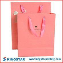 recycled art paper bag