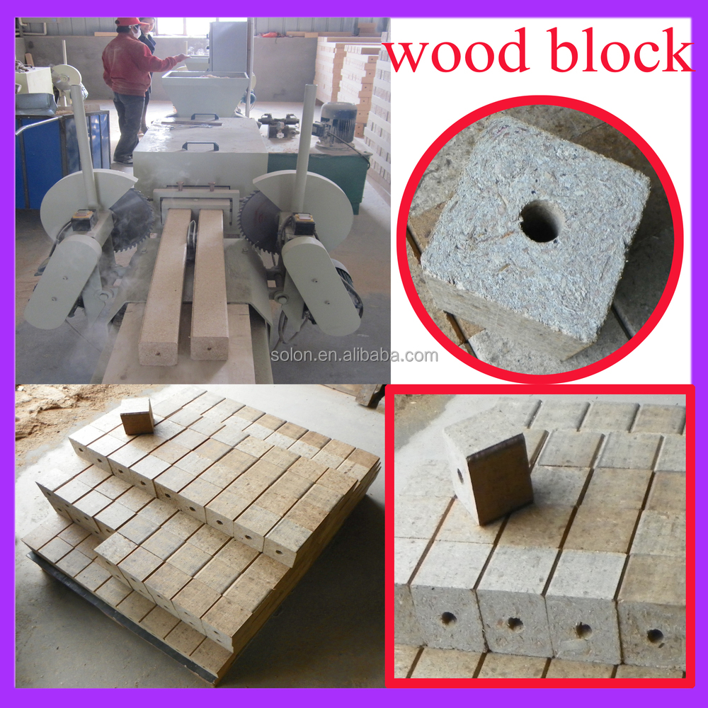 Patented wood working sawdust block production line