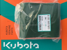 Cloth Sieve Case Fr 5T057 71220 kubota combine harvester