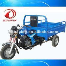 HY200ZH-YTZ NEW trike 3 wheel motorcycles 200CC