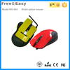 Best usb wired laser computer optical mouse