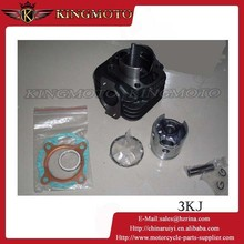 KINGMOTO 20150716 motorcycle engine 4 cylinder 250cc motorcycle cylinder kit 50cc 70cc