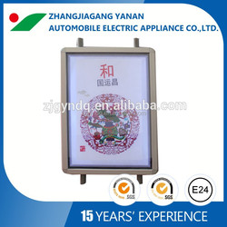 Showing drawings,,advertisiment LED advertising board with back lighting