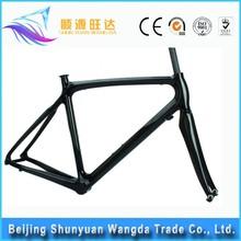 Custom-made mountain carbon road bike frame
