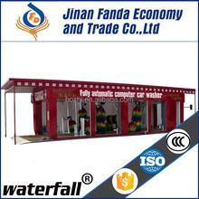 FD09-2A self-service car wash, tunnel car wash machine
