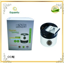 Al Electronic translate bahasa arab indonesia With Free Download MP3 Songs Quran Speaker For Muslims