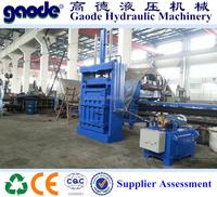 Good profit waste paper compressor with CE
