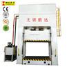 Pengda promotion price deep drawing hydraulic press