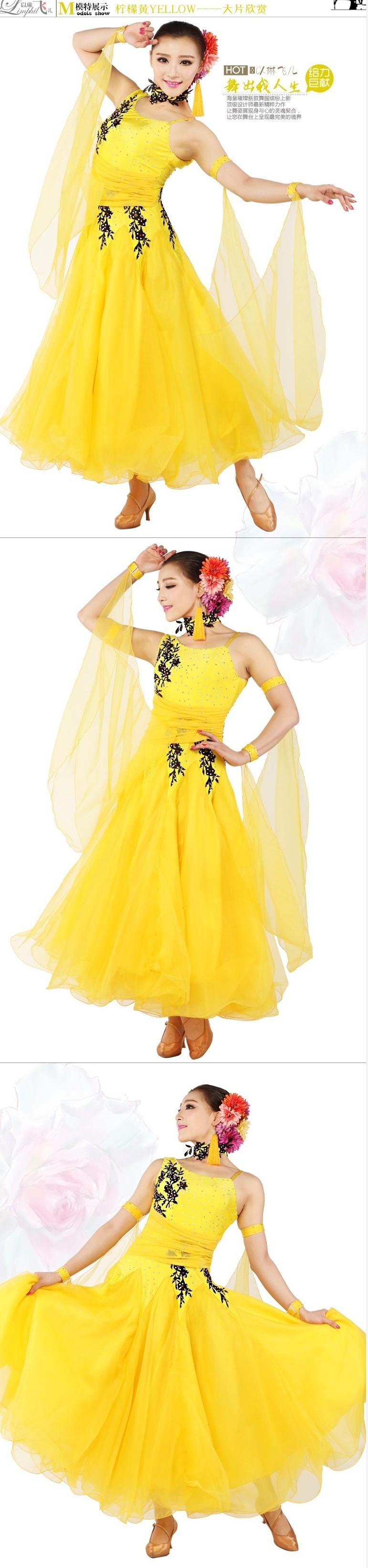2014ballroom танец конкурс платье, элегантный без бретелек длинный рукав вальс танец платье, платье современного танго