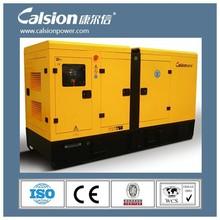 88kw/110kva Diesel Power Generator Price