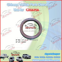CHANA HALF NATIONAL OIL SEAL Made In China