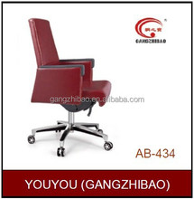 Luxury middle back red pu leather office chair with aluminium base AB-434