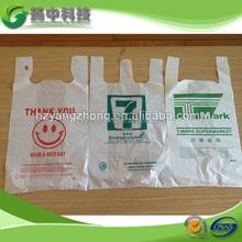 hiway china supplier custom printed plastic shopping bag
