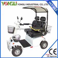 Confortable economic 1500watt electric motor scooter