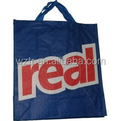 REAL lowprice bag top sale pp woven bag