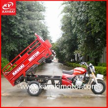 China KAVAKI No. 1 motor 150cc motorized trike 150cc air cooled tricycle motorcycle For cargo use with 4 stroke engine