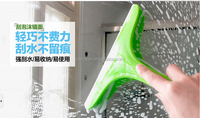 Car wash tool Vehicle Windshield Silicone Water Scraper for window
