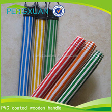 dia 2.2-2.8cm home cleaning thread wooden broom stick cover with pvc