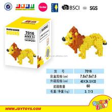 2015 New item 141 pcs lion animal image building block set