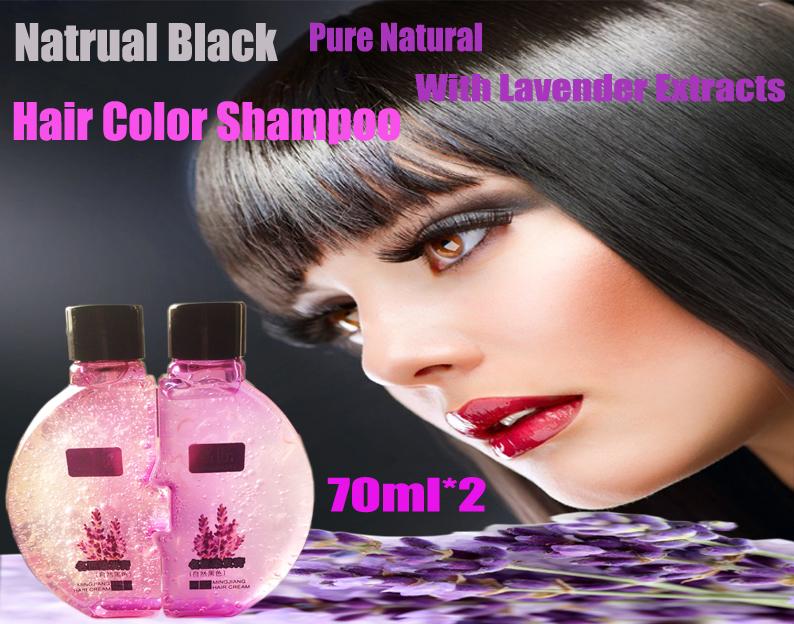 Natural Hair Color Black Hair Dye Shampoo For Cover Grey Hair Dye