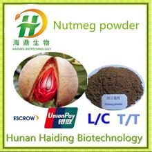 100% Natural Cardamom extract, Nutmeg powder, Eletteria cardamomum extract 4:1 10:1 20:1