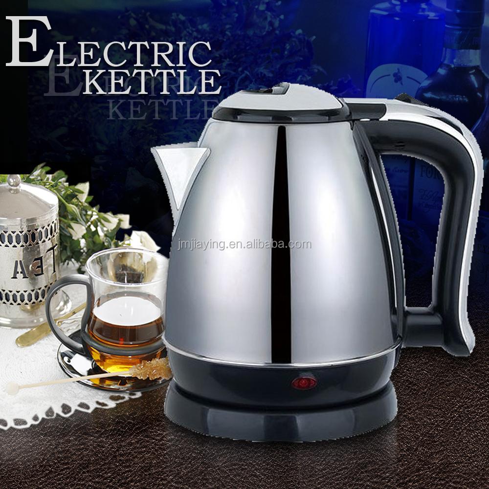 kettle (17).jpg