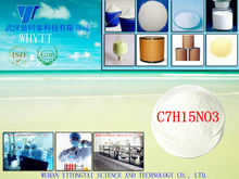 Pharmaceutical raw material of L(-)-Carnitine with good price and GMP passed