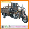 Alibaba Website 2014 Newest Design China Motorized Cargo Scooter with Gasoline Engine for sale