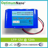 electric scooter LiFePO4 12v 12ah battery